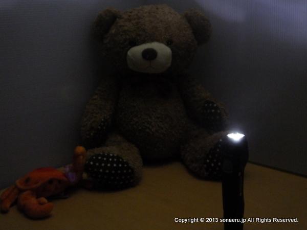 懐中電灯では周囲が明るくならない