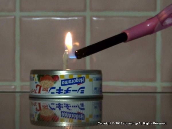 ツナ缶ランプに火をつける