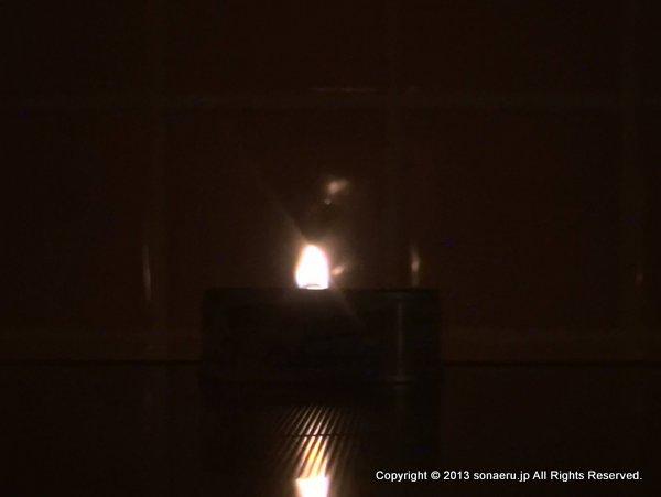ツナ缶ランプ点灯後40分