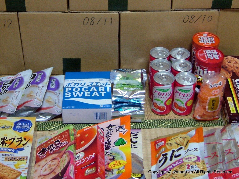 備蓄食料と、非常食の違い|備える.jp
